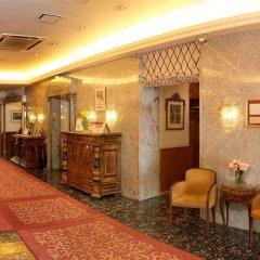 Hotel Stefanie интерьер отеля фото 2