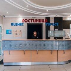 Гостиница Бизнес-Турист интерьер отеля фото 2