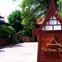 Отель Baan Thai Wellness Retreat Bangkok Бангкок вид на фасад фото 3