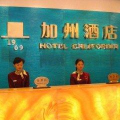 Отель California Hotel Zhongshan Китай, Чжуншань - отзывы, цены и фото номеров - забронировать отель California Hotel Zhongshan онлайн интерьер отеля