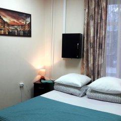 БМ-Хостел Номер категории Эконом с 2 отдельными кроватями фото 4
