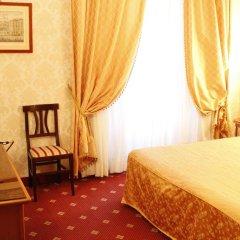 Hotel Torino 4* Номер Double с различными типами кроватей