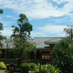 Отель Nanshan Leisure Villas фото 4