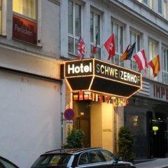 Schweizerhof Hotel Вена вид на фасад фото 2