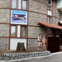 Hotel Rodina Банско вид на фасад фото 3