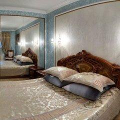Отель Мастер и Маргарита Иркутск комната для гостей фото 2