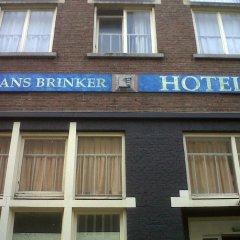 Hans Brinker Hostel Amsterdam вид на фасад