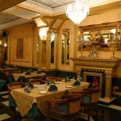 Гостиница Клеопатра питание