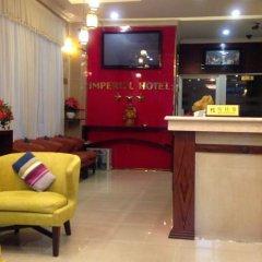 Imperial Saigon Hotel интерьер отеля