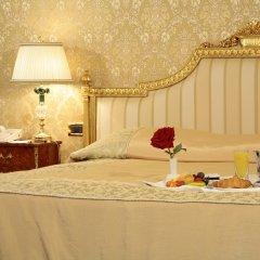 Гостиница Золотое кольцо 5* Президентский семейный люкс с разными типами кроватей фото 6