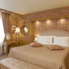 Гостиница Измайлово Альфа 4* Полулюкс Premium с разными типами кроватей