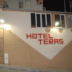 Отель Teras Стамбул вид на фасад фото 3