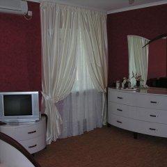 Гранд Отель Мариуполь удобства в номере фото 3
