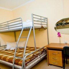 Гостиница 100 Friends Hostel в Краснодаре отзывы, цены и фото номеров - забронировать гостиницу 100 Friends Hostel онлайн Краснодар в номере
