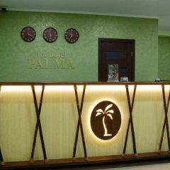 Гостиница Art Hotel Palma Украина, Львов - 14 отзывов об отеле, цены и фото номеров - забронировать гостиницу Art Hotel Palma онлайн интерьер отеля