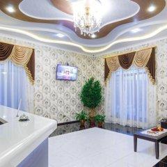 Гостевой Дом Кристалл спа