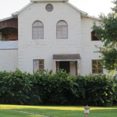 Гостиница Kalendia спортивное сооружение
