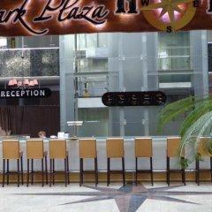 Mark Plaza Hotel гостиничный бар фото 2