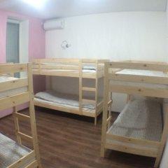 Mayak Hostel детские мероприятия