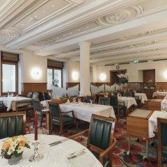 Savoy Hotel Baur en Ville Цюрих питание фото 2