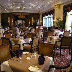 Отель Regal International Hotel Китай, Гуанчжоу - отзывы, цены и фото номеров - забронировать отель Regal International Hotel онлайн питание
