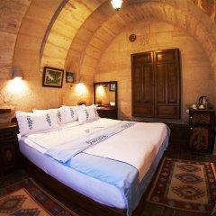 Gamirasu Cave Hotel комната для гостей фото 4