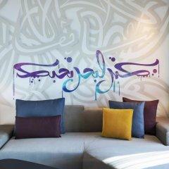 Отель W Dubai The Palm Номер Wonderful фото 3