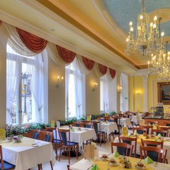 Отель Krivan Чехия, Карловы Вары - отзывы, цены и фото номеров - забронировать отель Krivan онлайн помещение для мероприятий