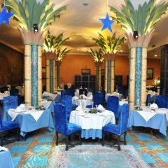 Hotel Marrakech le Tichka питание