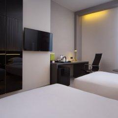Отель Four Elements Hotels Ekaterinburg 4* Номер Бизнес фото 4