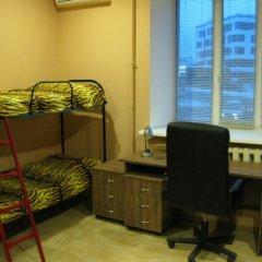 Star House Hostel удобства в номере