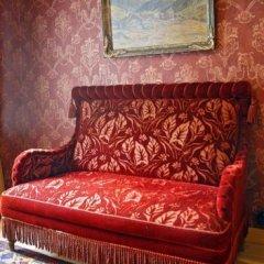 Fretheim Hotel 4* Полулюкс с 2 отдельными кроватями