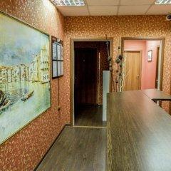 Мини-отель WELCOME спа фото 2