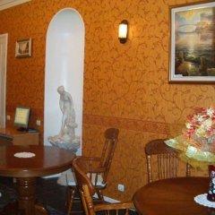 Гостиница Гостевой Центр Коралл гостиничный бар