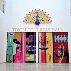 Отель Tivoli Hotel Дания, Копенгаген - 3 отзыва об отеле, цены и фото номеров - забронировать отель Tivoli Hotel онлайн детские мероприятия