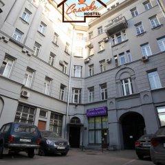 Solyanka Hostel