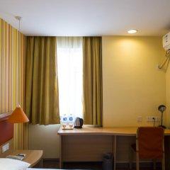 Отель Home Inn Beijing Yansha Embassy District удобства в номере