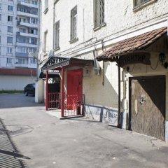 Гостиница Евразия парковка
