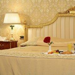Гостиница Золотое кольцо 5* Люкс Бизнес разные типы кроватей