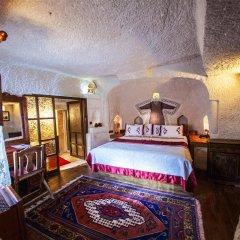 Gamirasu Cave Hotel спа фото 2