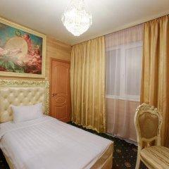Отель Sunflower Avenue 3* Одноместный номер