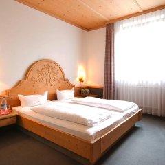 Hotel Frey Исманинг комната для гостей