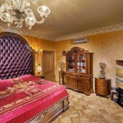 Бутик-отель Анна комната для гостей