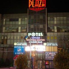 Mark Plaza Hotel вид на фасад фото 2