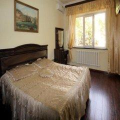 Family Hotel 3* Апартаменты с различными типами кроватей