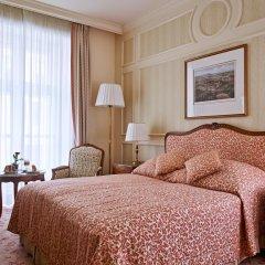Grand Hotel Wien 5* Улучшенный номер с различными типами кроватей