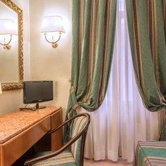 Отель Archimede удобства в номере