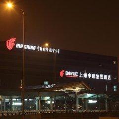 Boyue Shanghai Hongqiao Airport Hotel вид на фасад