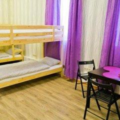 Hostel Tsentralny детские мероприятия фото 7