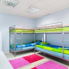 Hostel Sadovoye Koltso 1 детские мероприятия